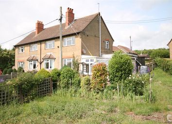 Thumbnail 2 bed semi-detached house for sale in London Close, Piddlehinton, Dorchester