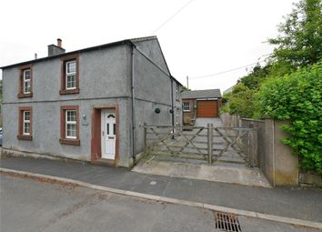Thumbnail 3 bed detached house for sale in Wellbank, Haile, Egremont, Cumbria