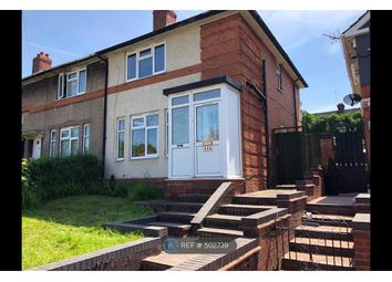 Thumbnail 3 bed end terrace house to rent in Harvington Road, Birmingham