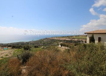 Thumbnail Land for sale in 1 Resort, Aphrodite Ave, Kouklia 8509, Cyprus
