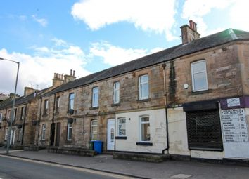 Thumbnail 1 bed flat to rent in Carron Road, Falkirk