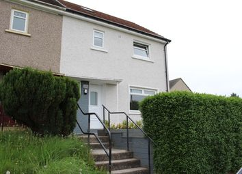Thumbnail 3 bed end terrace house to rent in Eglinton Drive, Eaglesham
