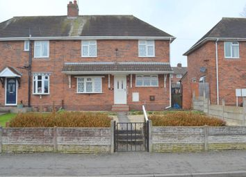 Quarry Brow, Upper Gornal, Dudley DY3. 2 bed property for sale