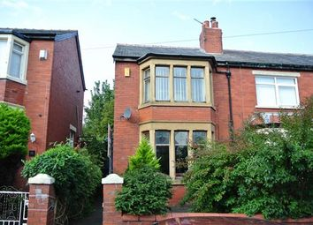 Thumbnail 2 bed end terrace house for sale in Heathway Avenue, Blackpool