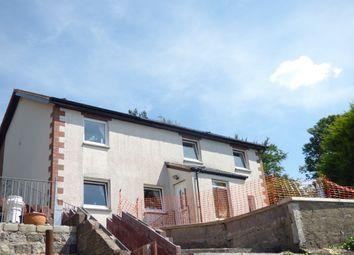 Thumbnail 5 bedroom detached house for sale in Eglinton Terrace, Skelmorlie