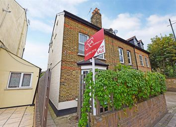 Thumbnail 2 bed flat for sale in Trojan Mews, Hartfield Road, London
