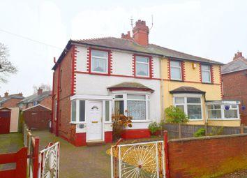 Thumbnail 3 bed semi-detached house for sale in Princes Road, Ellesmere Port