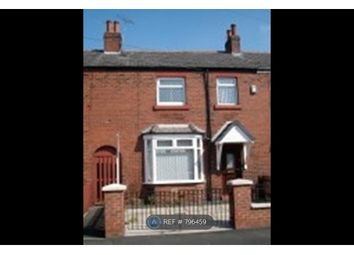 Thumbnail 2 bed terraced house to rent in Fourth Avenue, Oldham