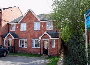 Thumbnail 3 bed end terrace house to rent in Hillingdon Drive, Kensington Place, Ilkeston, Derbyshire