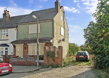 Thumbnail 4 bedroom end terrace house for sale in Maple Avenue, Gillingham, Kent