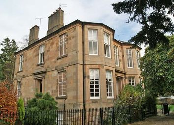 Thumbnail 2 bed flat to rent in Well Road, Bridge Of Allan