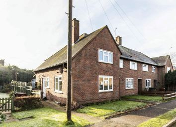 Thumbnail 2 bed end terrace house for sale in Richmond Road, Westerton, Chichester