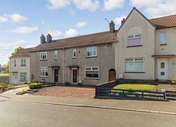 Thumbnail 3 bed terraced house for sale in Carron Avenue, Kilmarnock, East Ayrshire, Scotland