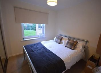 Thumbnail 2 bed flat to rent in Duncansby Way, Perth