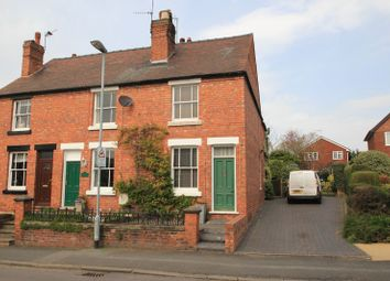 Thumbnail 2 bed terraced house to rent in Bramdean Drive, Cannock Road, Penkridge, Stafford