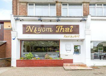 Thumbnail Commercial property for sale in Broadway, North Orbital Road, Denham, Uxbridge