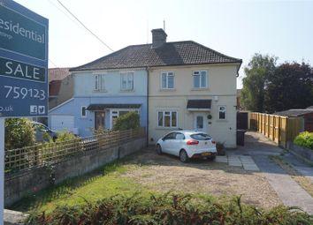 Thumbnail 3 bed semi-detached house for sale in New Terrace, Staverton, Trowbridge