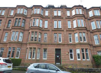 Thumbnail 2 bedroom flat for sale in 3 Merrick Gardens, Glasgow