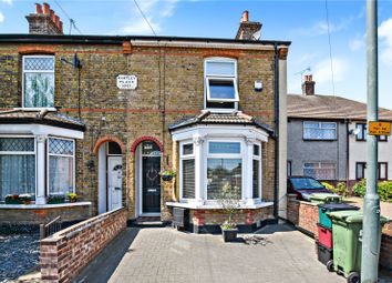 Thumbnail 2 bed end terrace house for sale in Erith Road, Bexleyheath, Kent