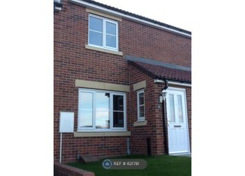 Thumbnail 2 bed terraced house to rent in Ridley Gardens, Shiremoor, Newcastle Upon Tyne