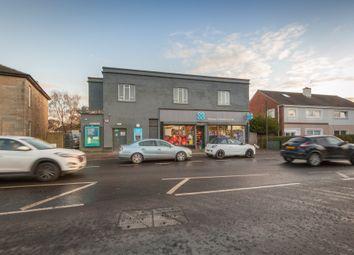 Thumbnail Retail premises for sale in Main Street, Neilston