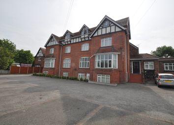 Thumbnail 1 bed flat to rent in Queens Court, Shrewsbury Road, Prenton