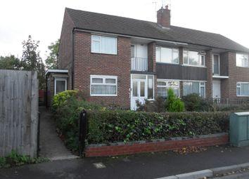 Dorchester Close, Northolt UB5. 2 bed maisonette for sale