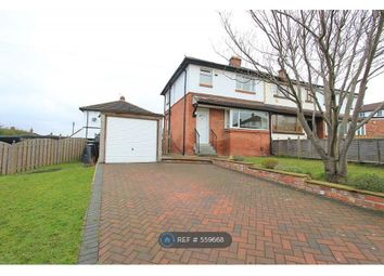 Thumbnail 3 bed end terrace house to rent in Burley Wood Crescent, Leeds
