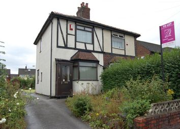 Thumbnail 2 bedroom semi-detached house to rent in Kingsway, Rochdale Gs