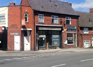 Thumbnail Retail premises for sale in Heath Road, Holmewood, Chesterfield
