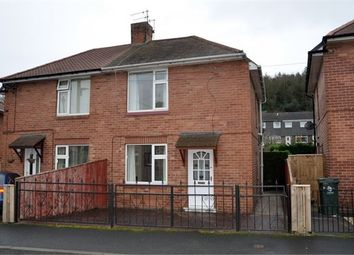 Thumbnail 2 bedroom semi-detached house for sale in Chirdon Crescent, Hexham, Northumberland.