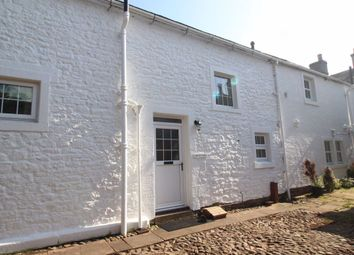 Thumbnail 2 bedroom terraced house to rent in Great Gables, Barrock Park Cottages, Low Hesket