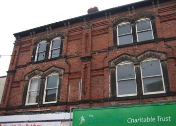 Thumbnail 3 bed flat to rent in Bath Street, Ilkeston, Derbyshire