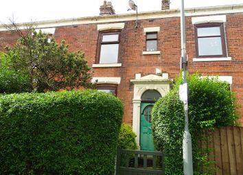 Thumbnail 2 bed terraced house for sale in Riverside Road, Penwortham, Preston