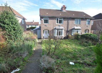 Thumbnail 3 bedroom semi-detached house for sale in Hoylake Road, Birkenhead