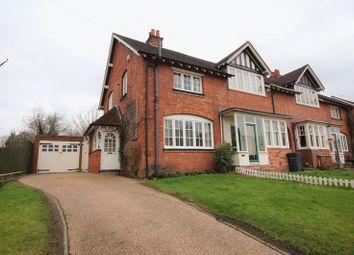 Thumbnail 3 bed semi-detached house for sale in Elm Road, Selly Oak, Birmingham