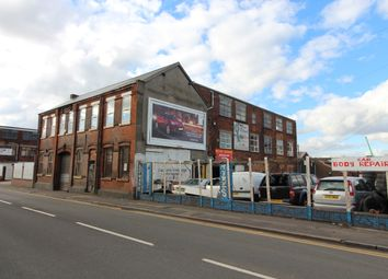 Thumbnail Industrial for sale in Rolfe Street, Smethwick