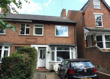 Thumbnail 3 bed semi-detached house to rent in South Parade, Grantham