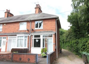 Thumbnail 2 bed end terrace house for sale in Millhouse Woods Lane, Cottingham