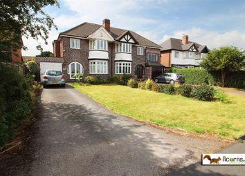 Thumbnail 3 bed semi-detached house for sale in Little Hardwick Road, Aldridge, Walsall