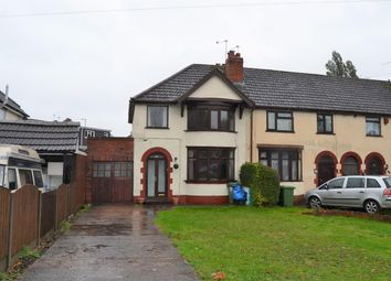 Thumbnail 3 bed end terrace house for sale in Tipton Road, Dudley