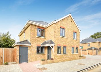Thumbnail 2 bed terraced house for sale in Pear Tree Close, Chessington