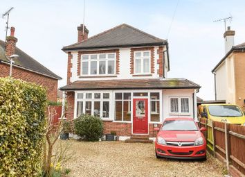 Thumbnail 3 bed detached house for sale in Fullers Way South, Chessington