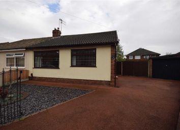 Thumbnail 2 bed semi-detached bungalow for sale in St Annes Road, Farington, Preston, Lancashire