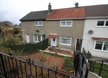 Thumbnail 2 bedroom terraced house for sale in Arran Avenue, Port Glasgow