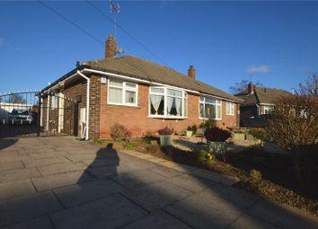 Thumbnail 2 bed semi-detached bungalow for sale in Glebelands Close, Garforth, Leeds, West Yorkshire