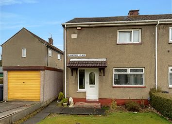 Thumbnail 2 bed end terrace house for sale in Planetree Place, Johnstone