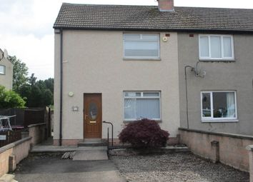Thumbnail 3 bedroom detached house to rent in Craigard Road, Dundee