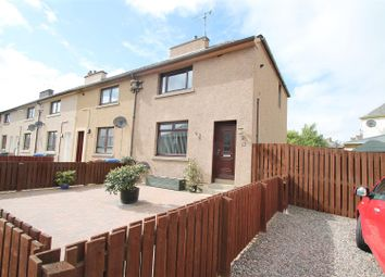 Thumbnail 2 bed end terrace house for sale in Cardross Avenue, Broxburn