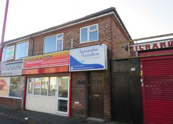 Thumbnail 1 bed flat to rent in Kings Road, Sutton Coldfield